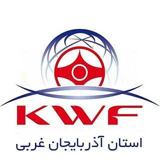 اطلاعات نماینده کیوکوشین KWF ایران در استان آذربایجان غربی